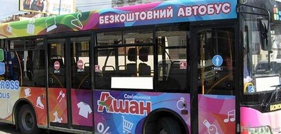 З 1 червня у Львові буде безкоштовний маршрут